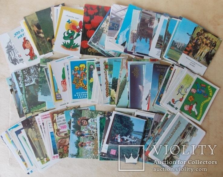 Календари карманные 200 шт. Вариант №1