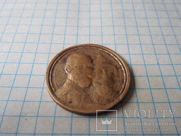 Медаль В память 300-летия Дома Романовых 1813-1913гг, фото №3