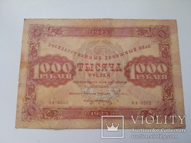 1000 рублей 1923