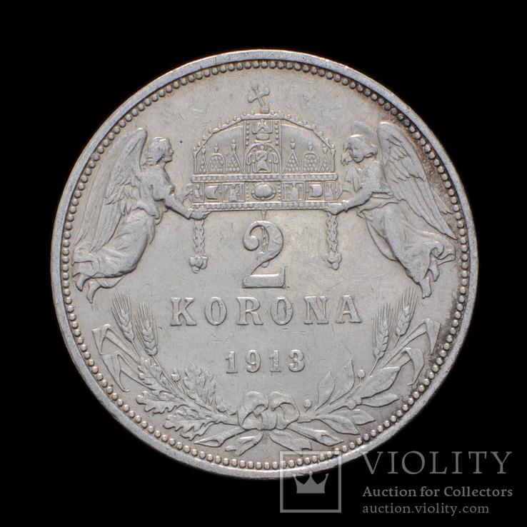 2 Короны 1913 КВ, Австро-Венгрия