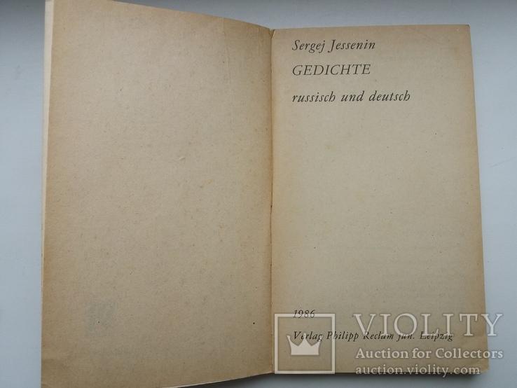 Sergej Jessenin Gedichte Violity Auction Antiques