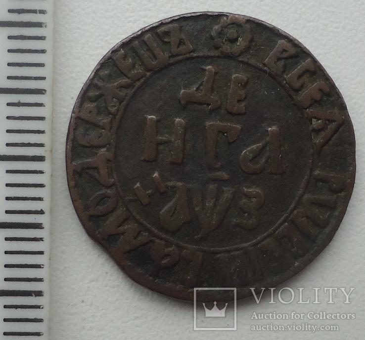 1707 г деньга
