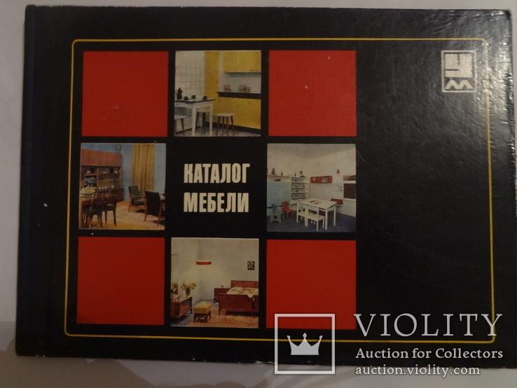 Каталог Мебели Украины Киев Реклама Альбом всего 2000 экз., фото №4