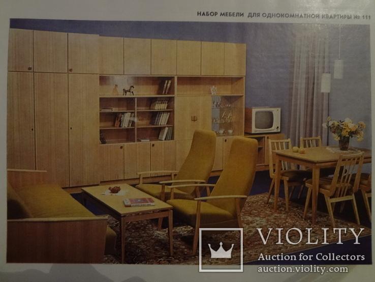 Каталог Мебели Украины Киев Реклама Альбом всего 2000 экз., фото №5