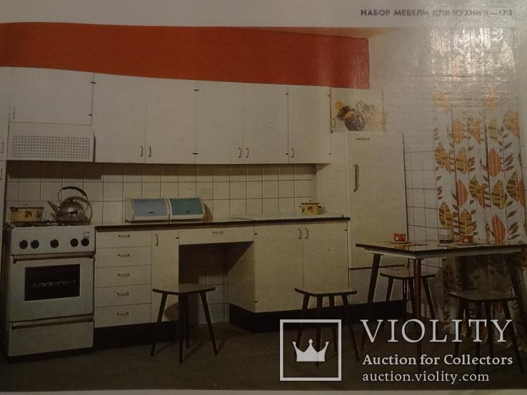 Каталог Мебели Украины Киев Реклама Альбом всего 2000 экз., фото №2