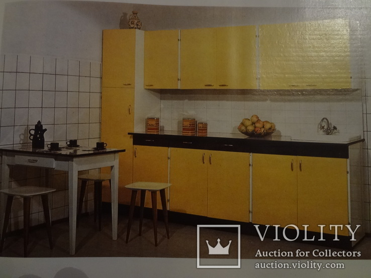 Каталог Мебели Украины Киев Реклама Альбом всего 2000 экз., фото №8