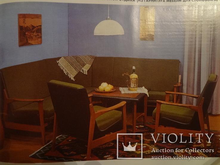 Каталог Мебели Украины Киев Реклама Альбом всего 2000 экз., фото №9