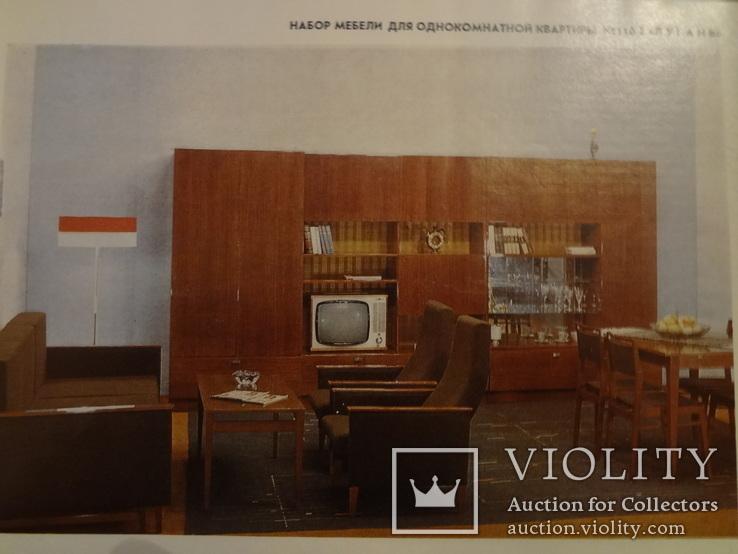 Каталог Мебели Украины Киев Реклама Альбом всего 2000 экз., фото №10
