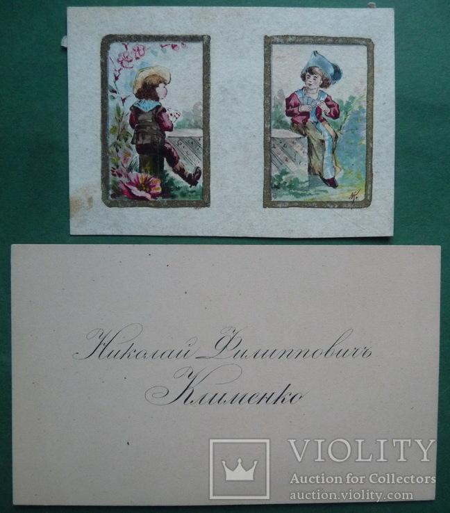 Парные миниатюры . Н.Клименко ., фото №7