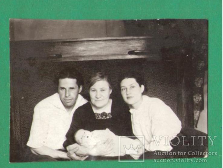 1953 Семья с младенцем, фото №2