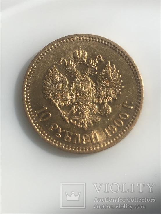 10 рублей 1900 ФЗ UNC