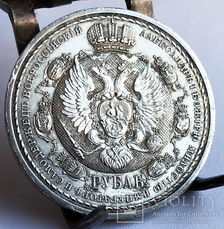 Рубль 1912 года (Славный год). aUNC.