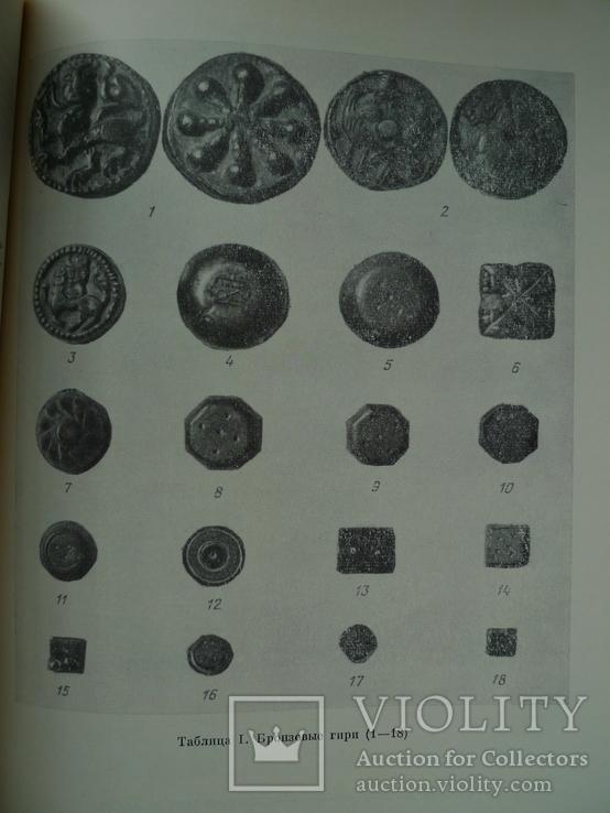 Булгаро-татарская монетная система XII-XV вв., фото №5