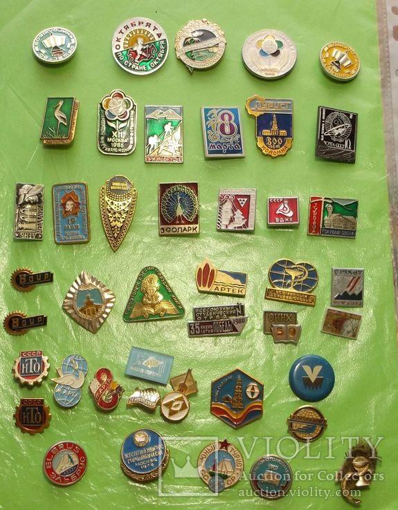 Различные  общества в СССР, 44 шт., фото №2