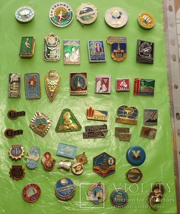Различные  общества в СССР, 44 шт., фото №3