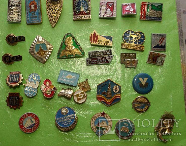 Различные  общества в СССР, 44 шт., фото №5