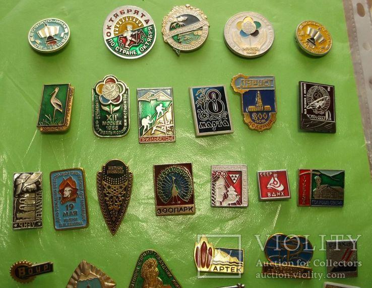 Различные  общества в СССР, 44 шт., фото №6