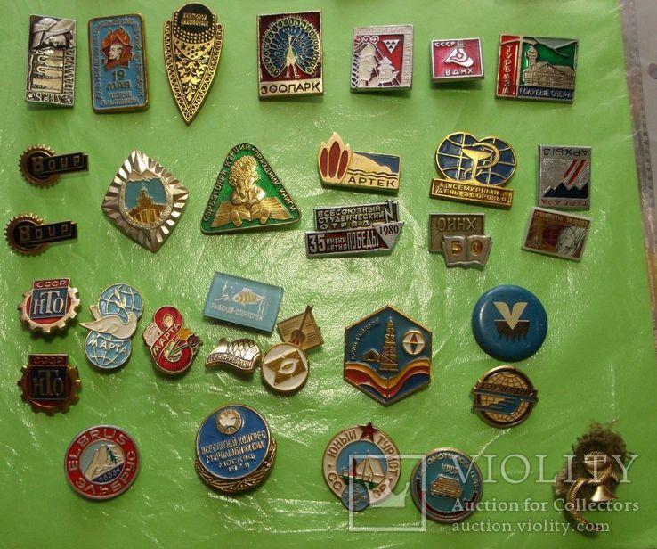 Различные  общества в СССР, 44 шт., фото №7