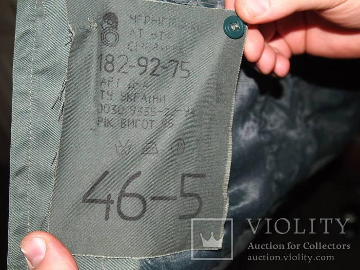 Бушлат + шапка зимняя.  Армия Украины., фото №7