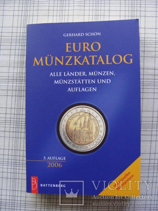 Evro Munzkatalog. Каталог монет евро., фото №2