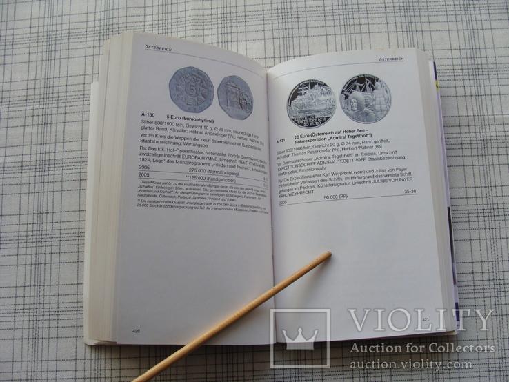 Die Evro-Münzen. Монеты евро., фото №13