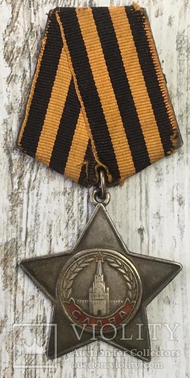 Орден Славы 2 степени.