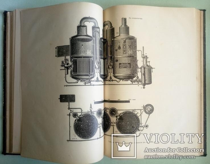 1908 Учебник Химической Технологии. проф. Ост Г.