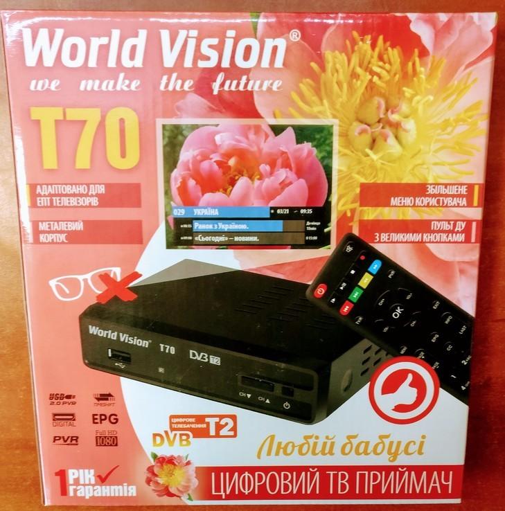 Т2 Тюнер World Vision Т70 *Любій бабусі*