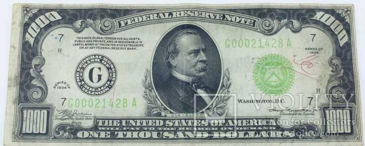 1000 USD