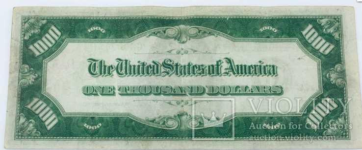 1000 USD, фото №4