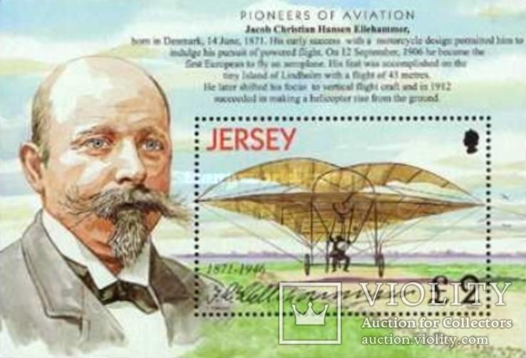 Джерси 2003 БЛ Пионеры авиации