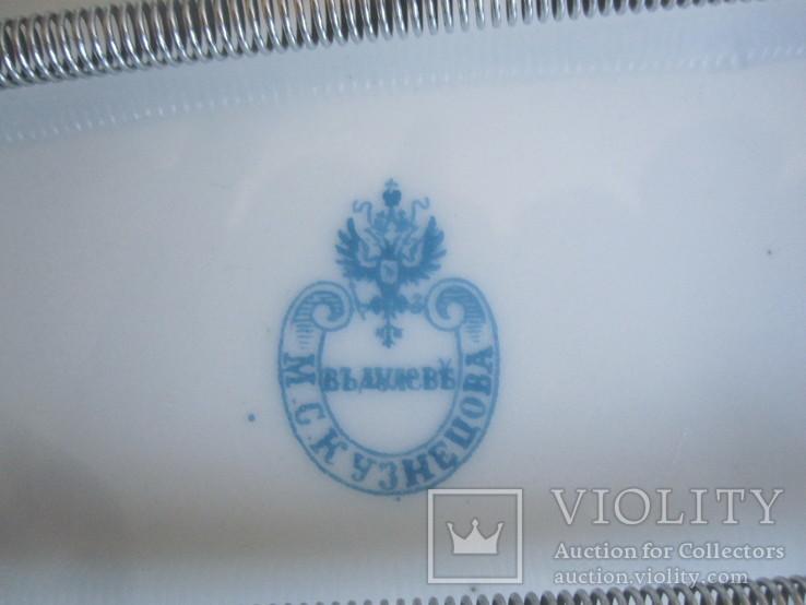 2 тарелки М. С. Казнецов ( одним лотом ), фото №11