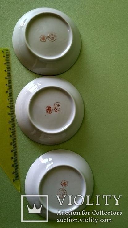 Чайник и блюдца советских времён, фото №12
