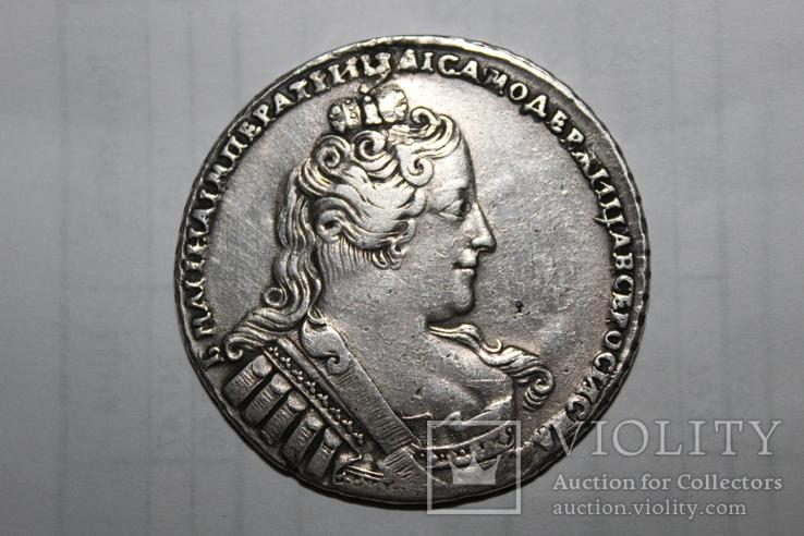 Рубль 1733 Анна.