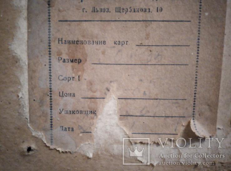 Охота на львов Рубенс, фото №6