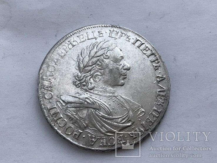 Рубль 1719г.
