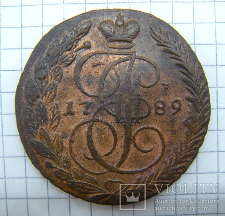 5 копеек 1789 года Е.М.