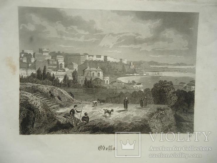 Одесса вид на город середина 19 века