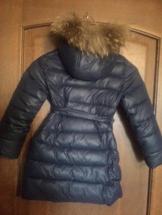 Курточка Fendi