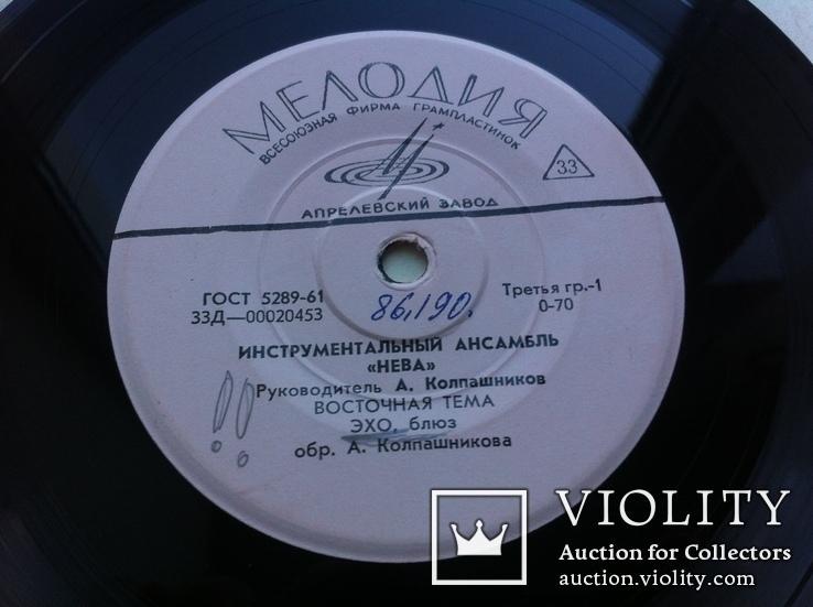 """Инструментальный ансамбль """"Нева"""" (7 """") 1967 Джаз, фото №2"""