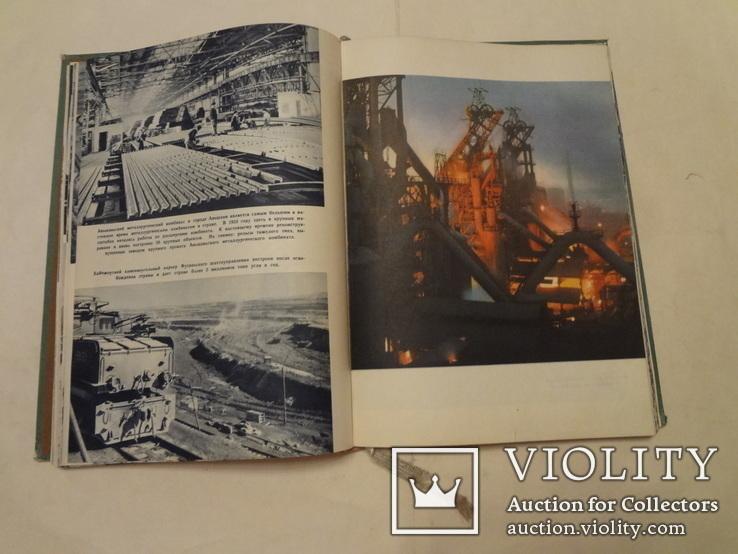 1958 Китай для СССР Эффектная книга Соцреализм, фото №6