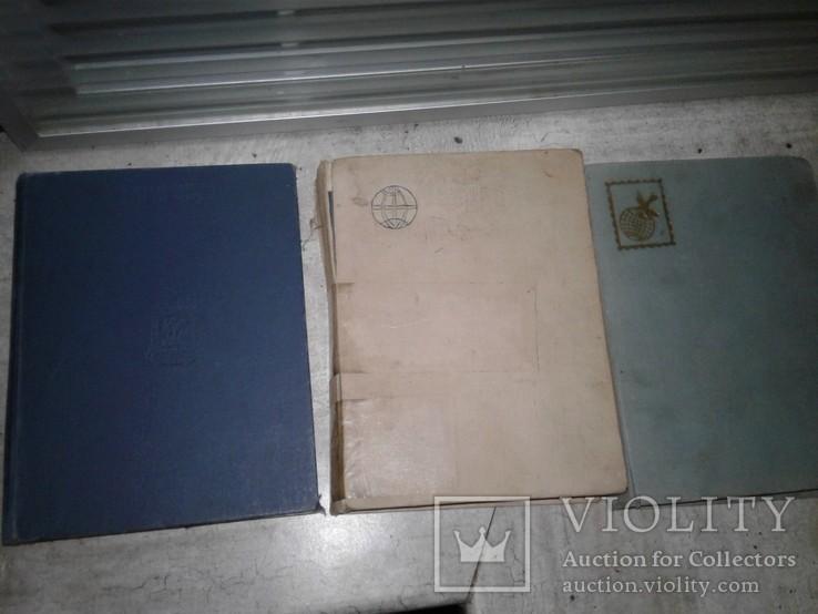 Три альбома с марками