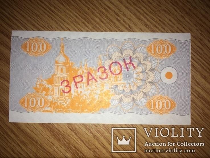 № Дробь 0/000 000000 Зразок / Образец 100 - 1992 купон карбованців / карбованцев