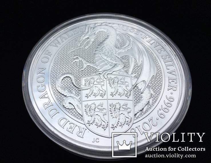 Великобритания 10 унций Звери-Королевы Дракон 2018 Серебро