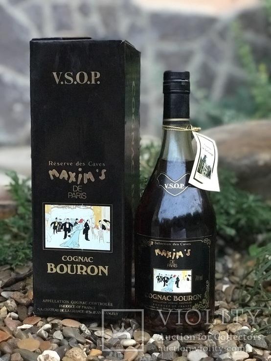 Maxim's cognac bouron VSOP 1990s