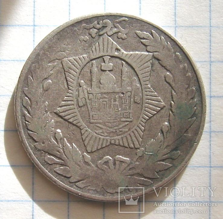Рупия, Кабул, 1301 г.х.