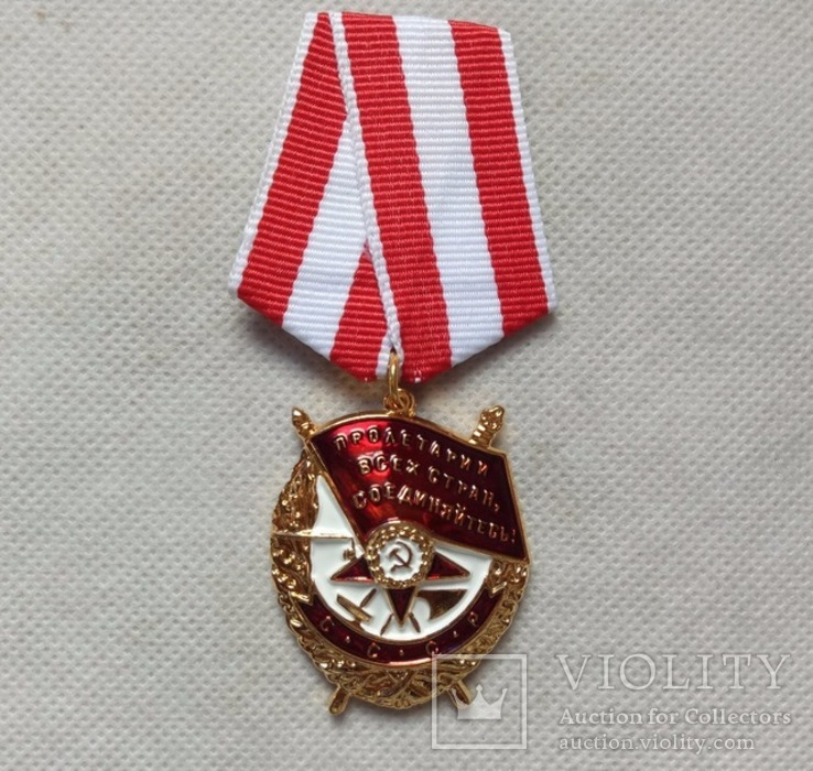 Орден БКЗ  1-2-3 награждение  копия, фото №5