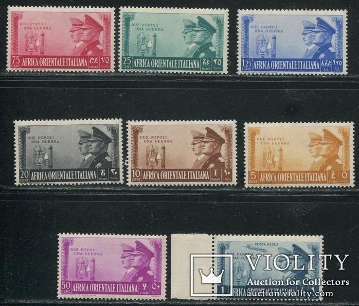 1941 Итальянская Восточная Африка Гитлер и Муссолини MNH **