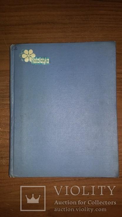 Марки світу флора, фауна - 626 шт.