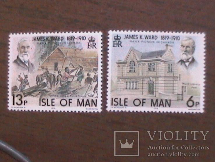 Остров Мэн 1978 первооткрыватели